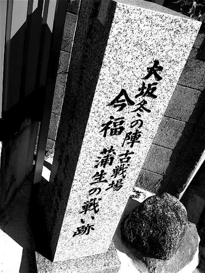 imafukugamotatakaiDCIM0298.jpg