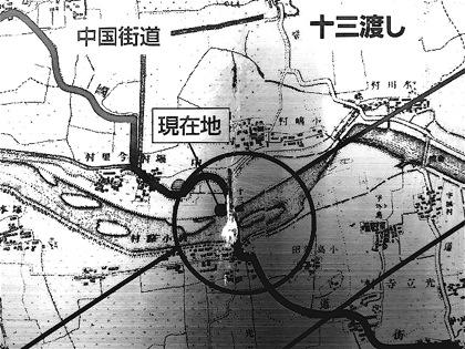 jusowatashiatoDCIM0580.jpg