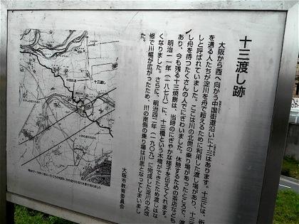 jusowatashiatoDCIM0582.jpg