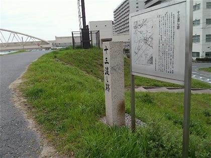 jusowatashiatoDCIM0583.jpg