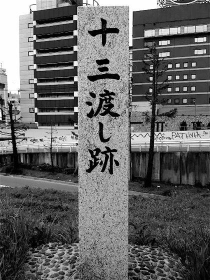 jusowatashiatoDCIM0587.jpg