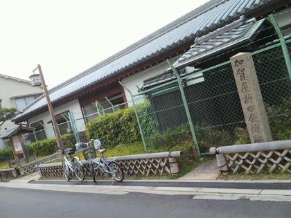 kagayashindenkaisyoatoDCIM0241.jpg