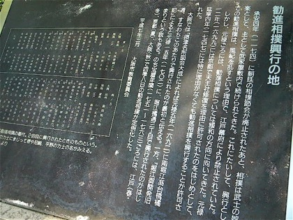 kanjinzumokougyouDCIM0281.jpg