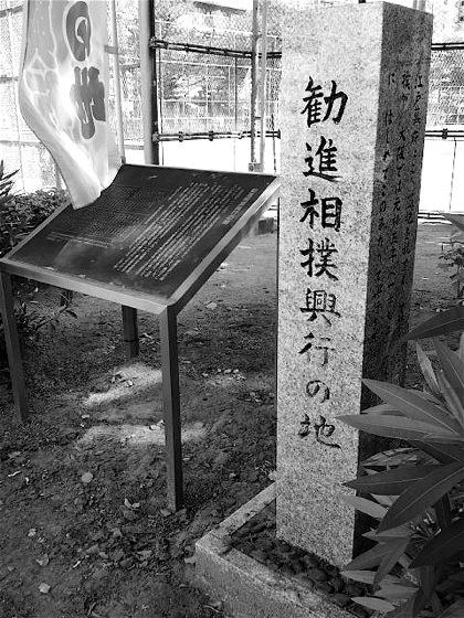 kanjinzumokougyouDCIM0301.jpg