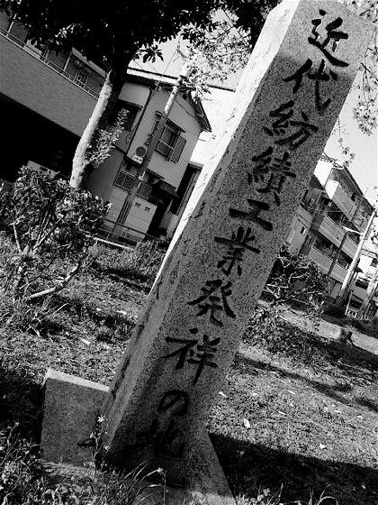 kindaibosekikogyoDCIM0412.jpg