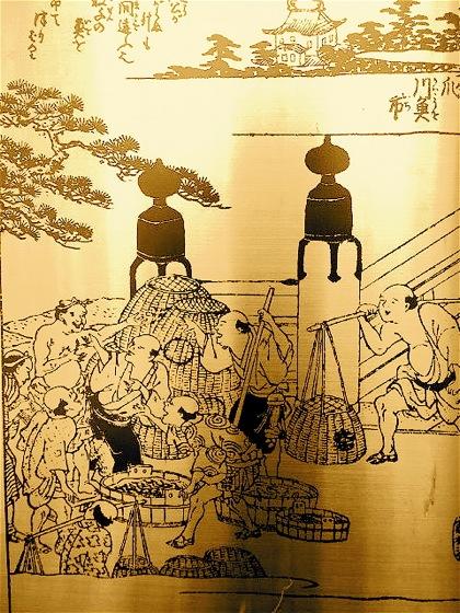 kyoubasigawauoichibaatoDCIM0928.jpg