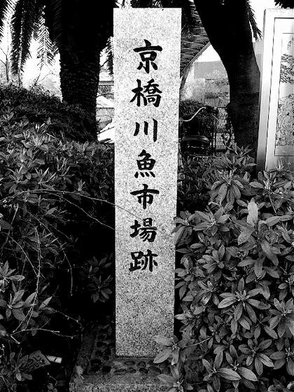 kyoubasigawauoichibaatoDCIM0933.jpg