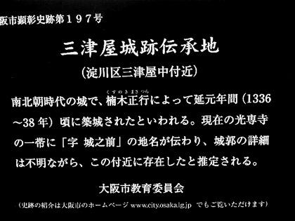 mitsuyajoatoDCIM0672.jpg