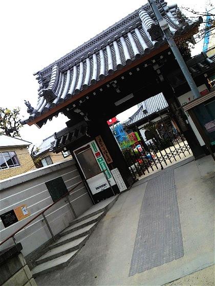mitsuyajoatoDCIM0716.jpg