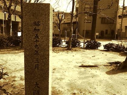 namiyokeyamaatoDCIM0053.jpg