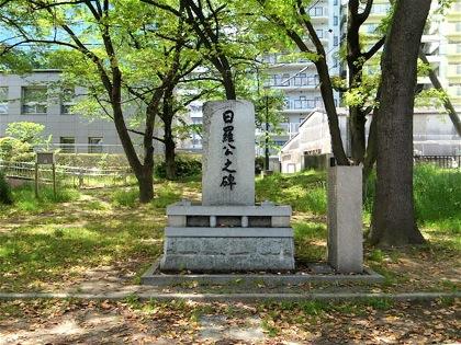 nichirakounohiDCIM0331.jpg