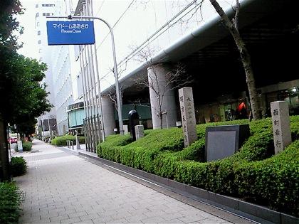 nishimachibugyosyoatoNEC_0570.jpg