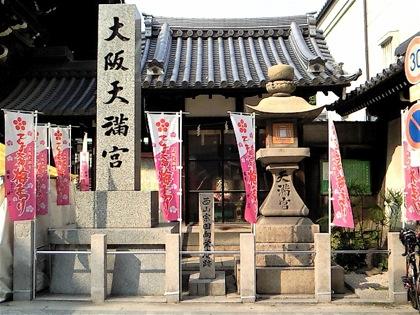 nishiyamasouinanatoNEC_0462.jpg