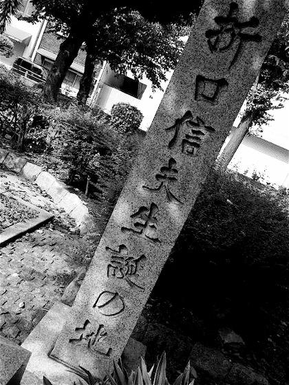 origuchishinobuseitanDCIM0639.jpg