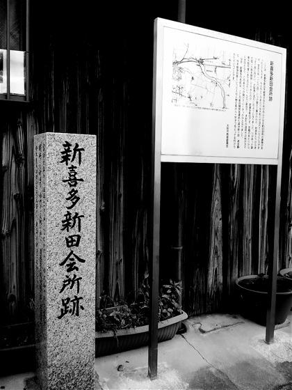 shigitakaisyoDCIM0144.jpg