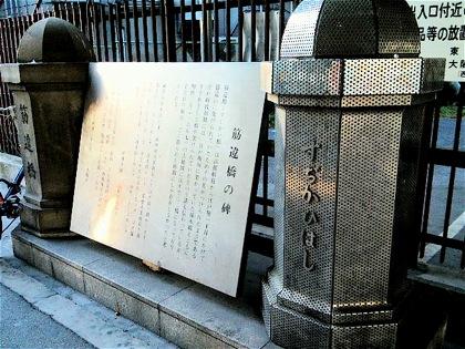 sujikaibashiDCIM0422.jpg