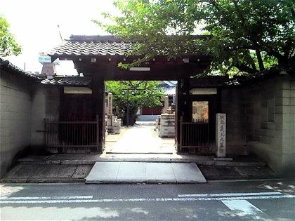 takemotogidayubosyoDCIM0445.jpg