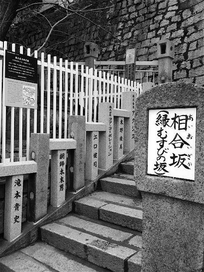 uekiyakichisukeDCIM0322.jpg