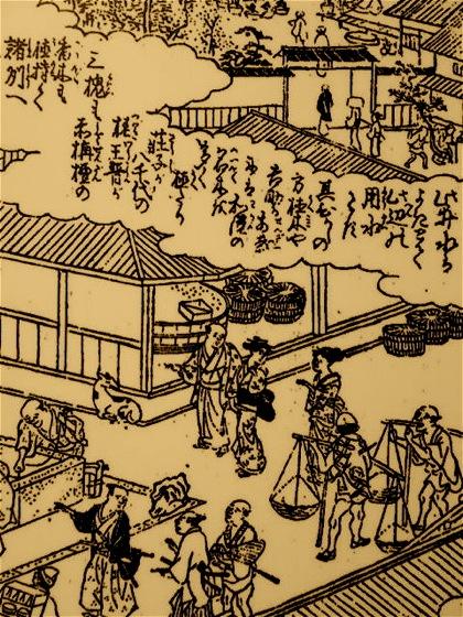 uekiyakichisukeDCIM0333.jpg