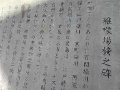zakobabashiDCIM0057.jpg