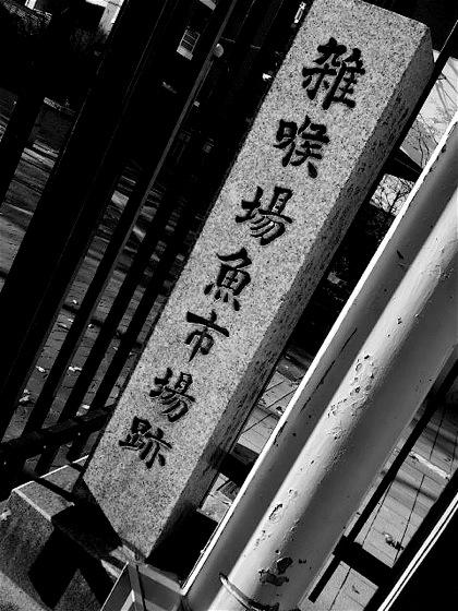 zakobauoichibaatoDCIM0593.jpg