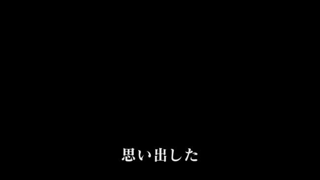 remember_008.jpg