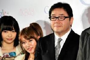 欅坂46ナチス衣装問題でソニー&秋元康が正式に謝罪. akimotoapology0