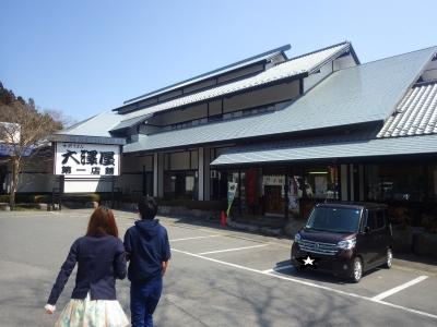ウォタガうどん (1)