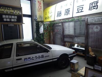ウォタガうどん (15)