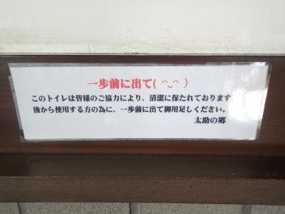 息子のことかああああ!!! (15)