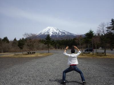 山構え (1)