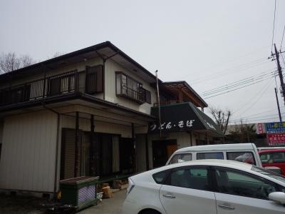 山構え (3)