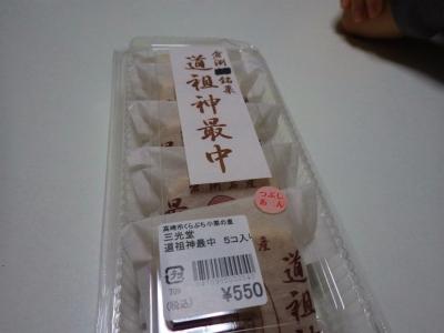 隙やきぃ!! (11)