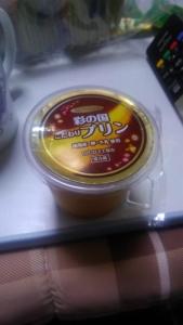 がんだーら (6)