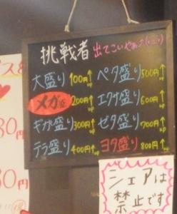 蕎麦ん (1)