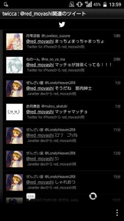 9のむきゅ (12)