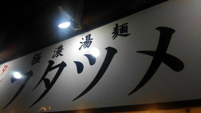 こふん (8)