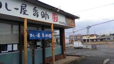 なぞ (6)
