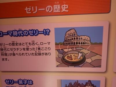 にゃくぱ (6)