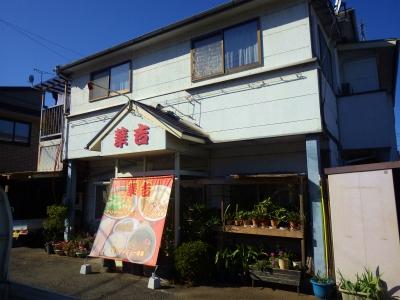 にゃくぱ (9)