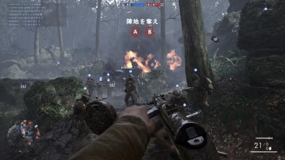 Battlefield™ 1_20161022183547