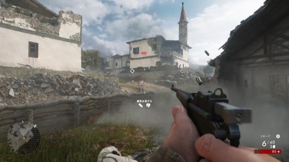 Battlefield™ 1_20161027204551