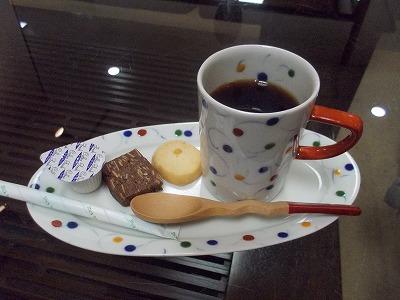 かわいいコーヒーカップ