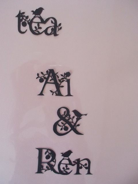 Tea&Ren&Ai