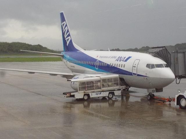雨の長崎空港