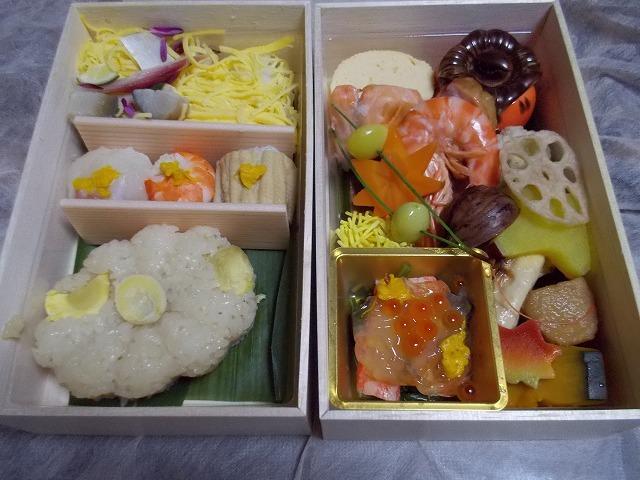 京都 お弁当