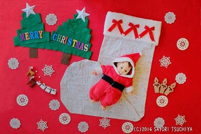 メリークリスマス - コピー