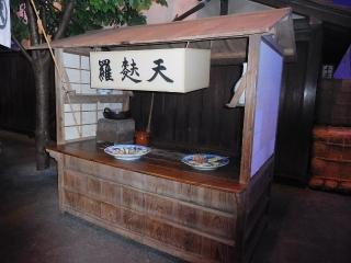 深川江戸資料館 3