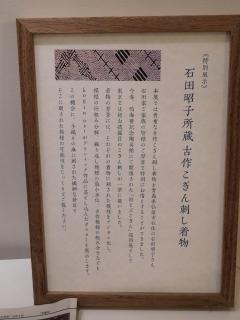 こぎんワールド 6