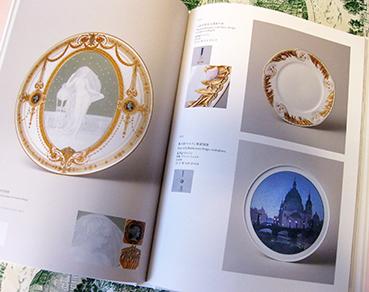 book3_20160814203906e8e.jpg